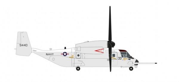 Bell Boeing CMV-22B Osprey US Navy