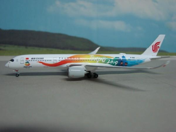 Airbus A350-900 Air China