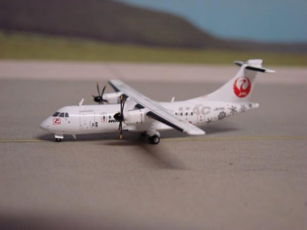 ATR-42-600 Hokkaido Air System