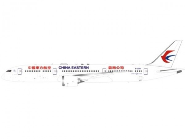 Boeing 787-9 China Eastern Airlines