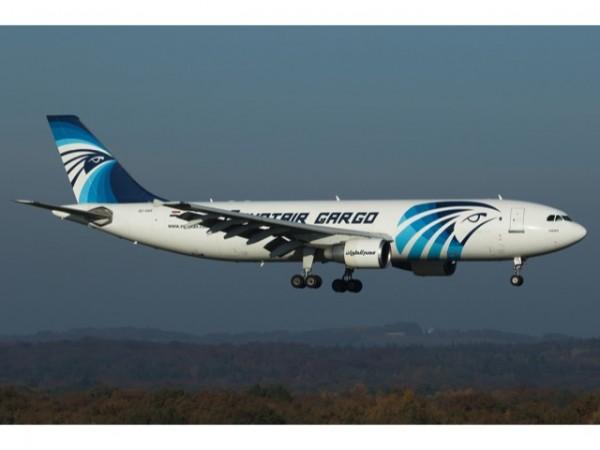 Airbus A300-600F Egypt Air Cargo