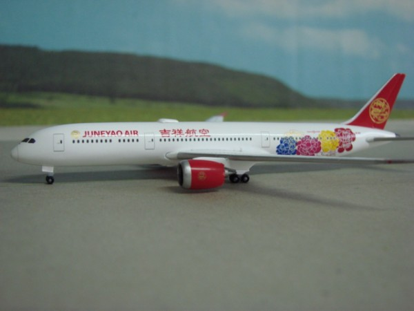 Boeing 787-9 Juneyao Airlines