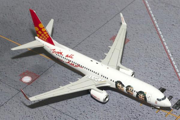 Boeing 737-800 Spicejet