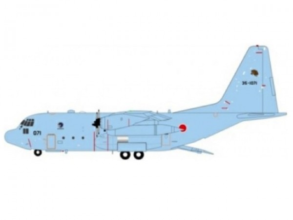 Lockheed C-130 Hercules Japan Air Force