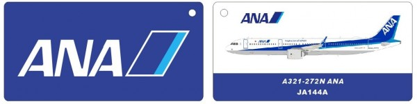 Airbus A321neo ANA All Nippon Airways