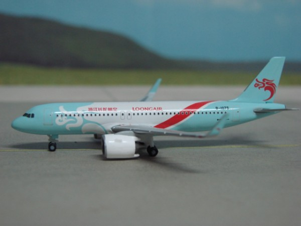 Airbus A320neo Loong Air