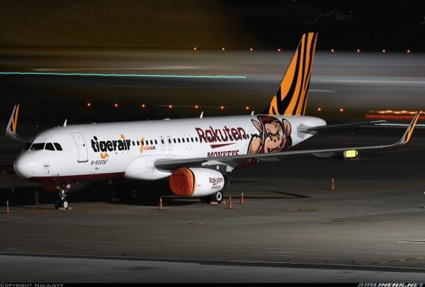 Airbus A320-200 Tiger Air Taiwan