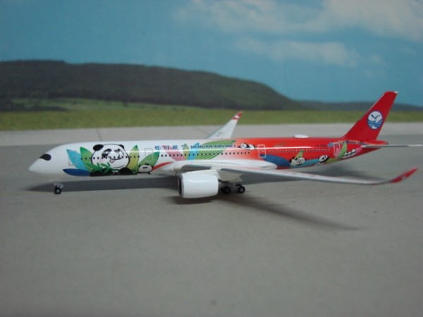 Airbus A350-900 Sichuan Airlines