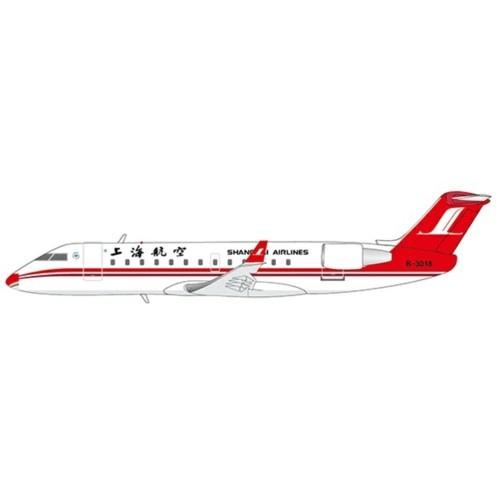 Bombardier CRJ-200ER Shanghai Airlines