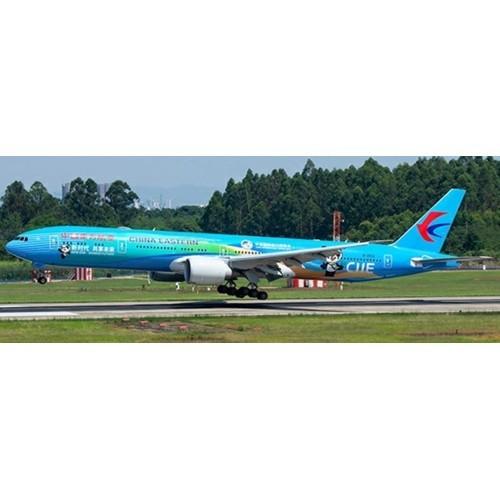 Boeing 777-300ER China Eastern-Copy-Copy
