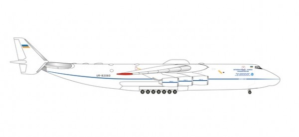 """Antonov AN-225 """"Mriya"""" Antonov Design Bureau"""