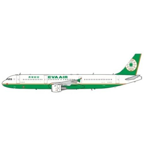 Airbus A321 Eva Air