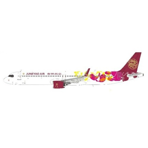 Airbus A321neo Juneyao Airlines