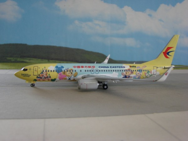 Boeing 737-800 China Eastern Airlines