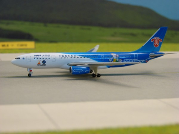 Airbus A330-200 China Southern Airlines