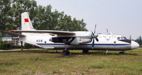 Antonov An-26 CAAC China Civil Aviation