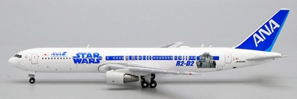 Boeing 767-300 All Nippon Airways