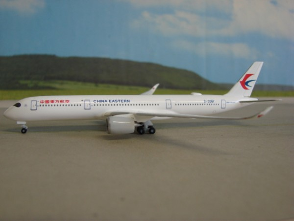 Airbus A350-900 China Eastern Airlines